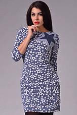 Платье звезда , фото 2