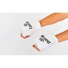 Накладки (рукавички) для карате DAEDO (поліестер, р-р XS-XL, білий) NK-3