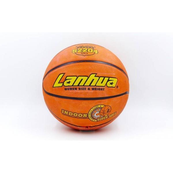 Мяч баскетбольный №6 LANHUA Super soft Indoor (резина, бутил) MB-62