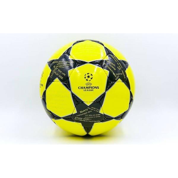 Мяч футбольный №5 PU ламин. CHAMPIONS LEAGUE MF-220