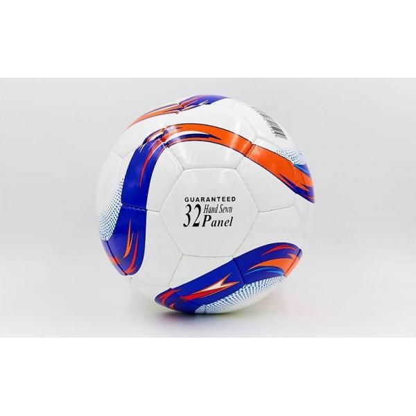 Мяч футбольный №5 PU ламин. EURO 2016 MF-234