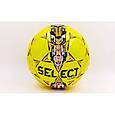 Мяч футбольный ST NUMERO 10 MF-250, фото 3