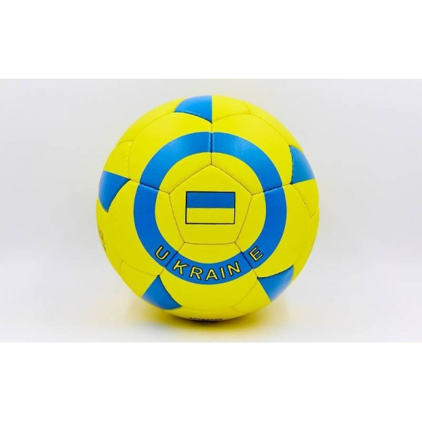 Мяч футбольный №5 Гриппи UKRAINE MF-293