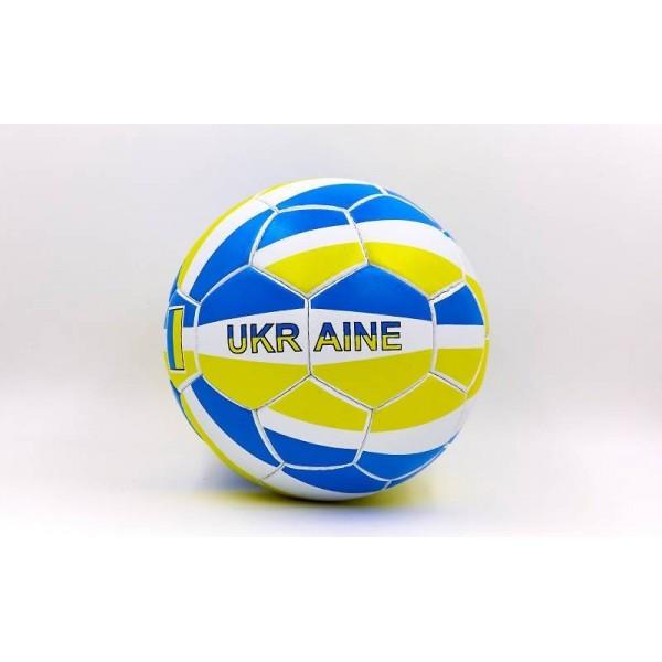 Мяч футбольный №5 Гриппи UKRAINE MF-295
