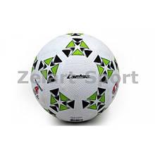 Мяч резиновый Футбольный №4 Lanhua