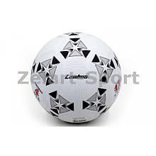 Мяч резиновый Футбольный №4 (белый-черный)