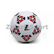 Мяч резиновый Футбольный №4 (белый-красный)