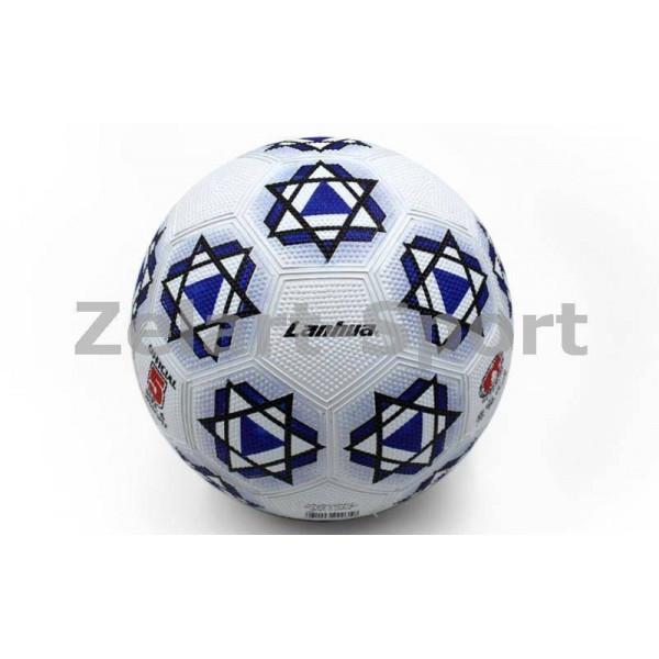 Мяч резиновый Футбольный №5 Lanhua (белый)