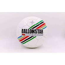 Мяч футбольный №4 PU ламин. BALLONSTAR (5 сл., сшит вручную)