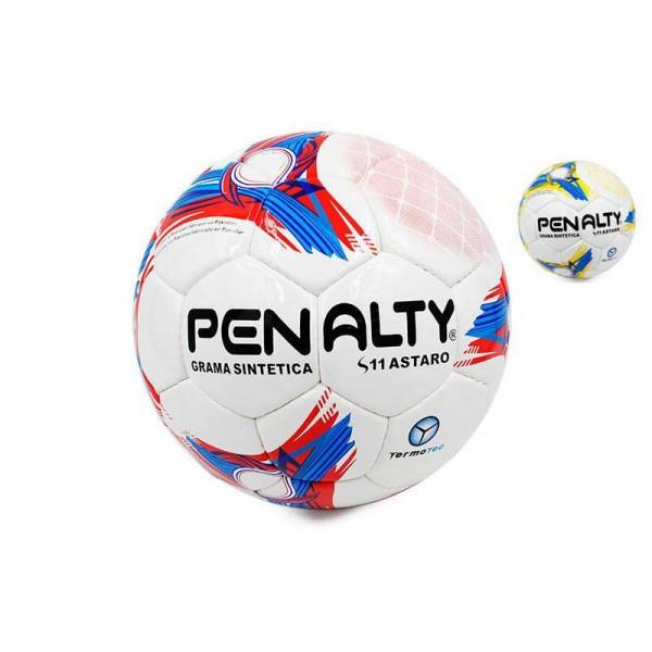 Мяч футбольный №5 DX PENALTY