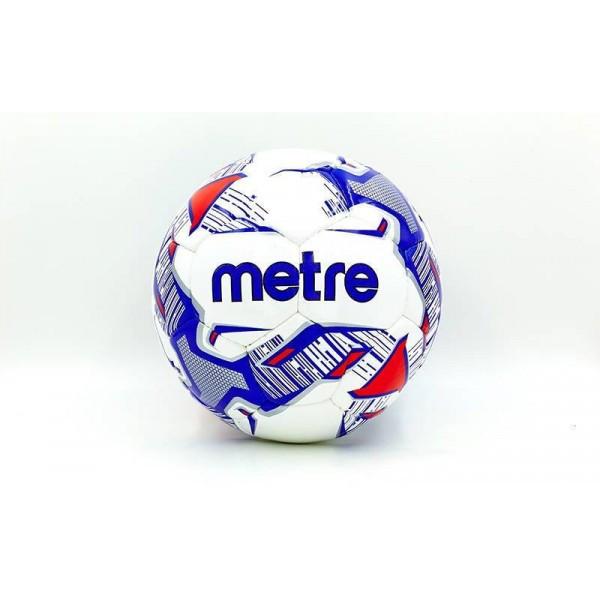Мяч футбольный №5 PU ламин. METRE (сшит вручную)