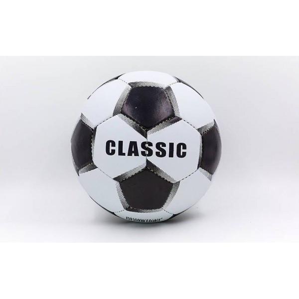 Мяч футбольный №5 Гриппи 4сл. ZEL CLASSIC
