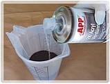 Растворитель АРР для акриловых красок, лаков, грунтов и базовых красок., фото 2
