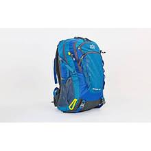 Рюкзак спортивный с жесткой спинкой COLOR LIFE