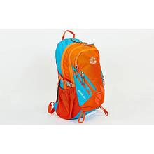 Рюкзак спортивный с жесткой спинкой COLOR LIFE V-32л