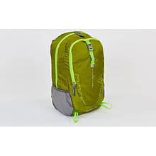 Рюкзак спортивный складной V-30л COLOR LIFE