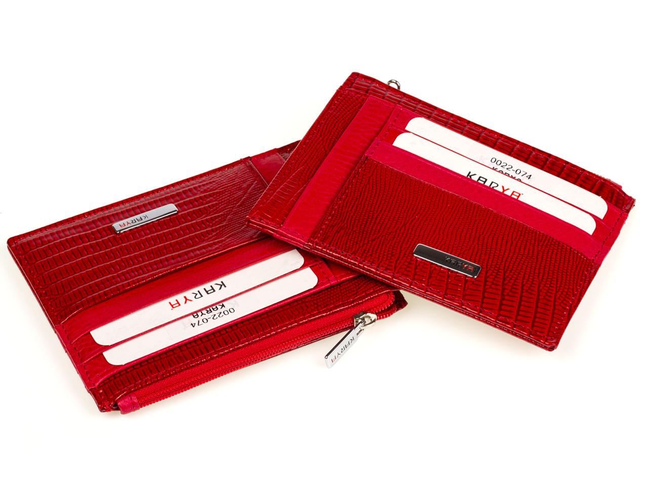 Кожаный картхолдер Karya 0022-074 с отделением для мелочи красный