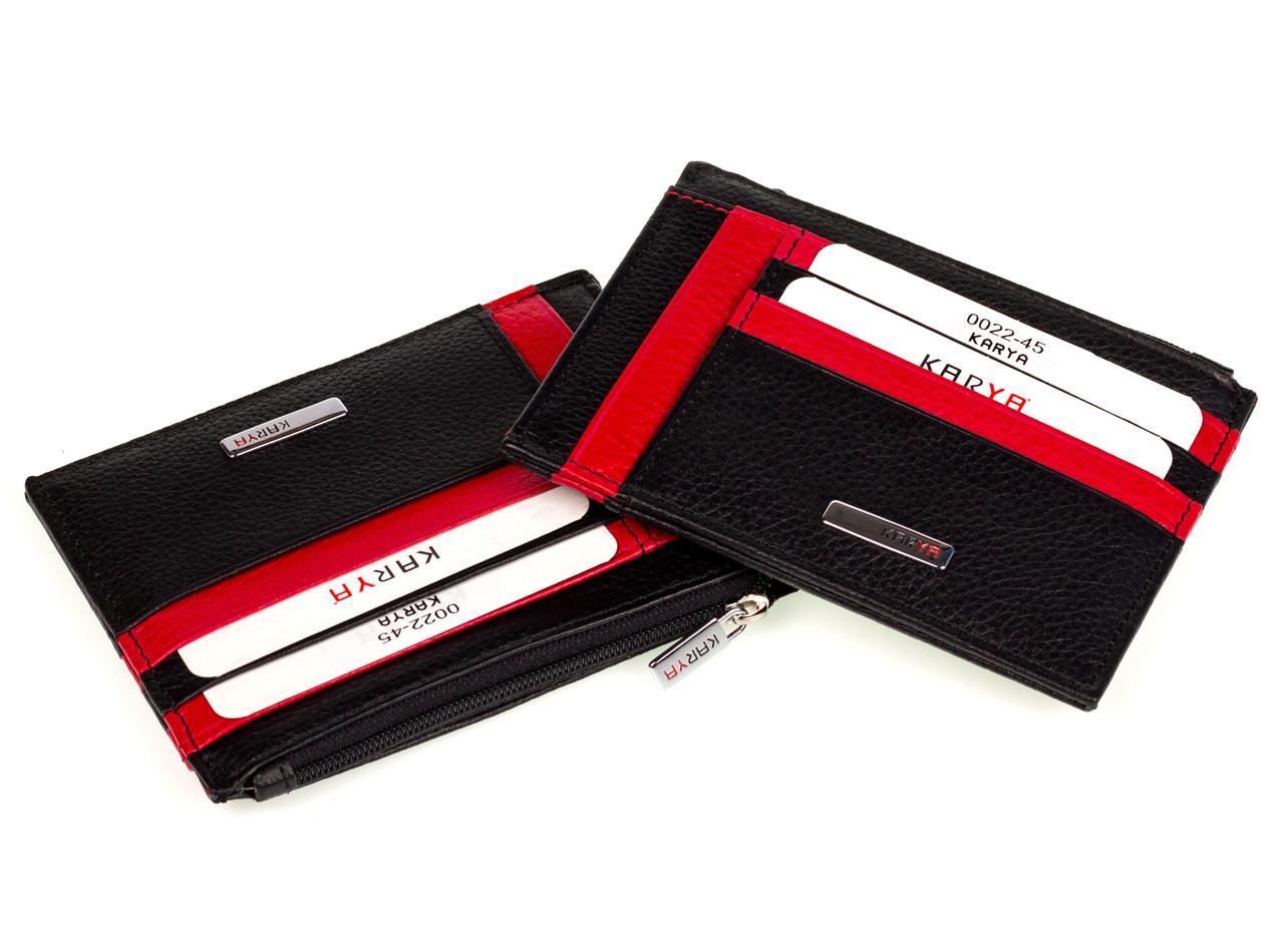 Кожаный картхолдер Karya 0022-45 с отделением для мелочи черный