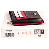 Кожаный картхолдер Karya 0022-45 с отделением для мелочи черный, фото 5