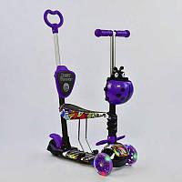 Самокат 5в1 Best Scooter, абстракция, PU колеса, подсветка колес SKL11-228346