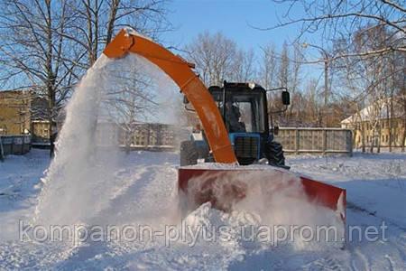 Отчистка от снега