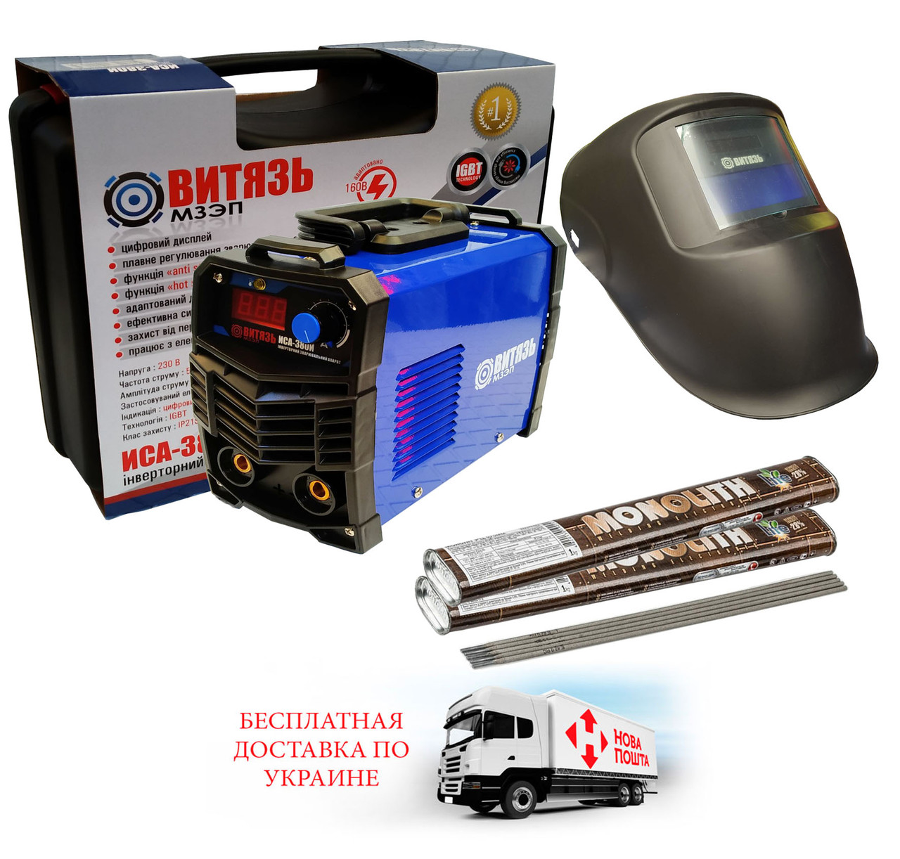 Сварочный инвертор Витязь ИСА 380И + маска сварщика (хамелеон)+2кг электродов 3мм+чемодан