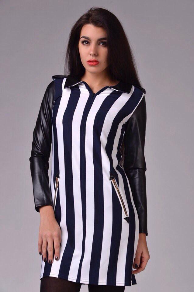 Платье кожаные рукава полоска и клетка