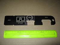 Калибр контрольный для тягово-сцепного устройства ( JOST) Распродажа, ROE57026