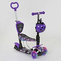 Самокат 5в1 Best Scooter, абстракция, PU колеса, подсветка колес SKL11-228358