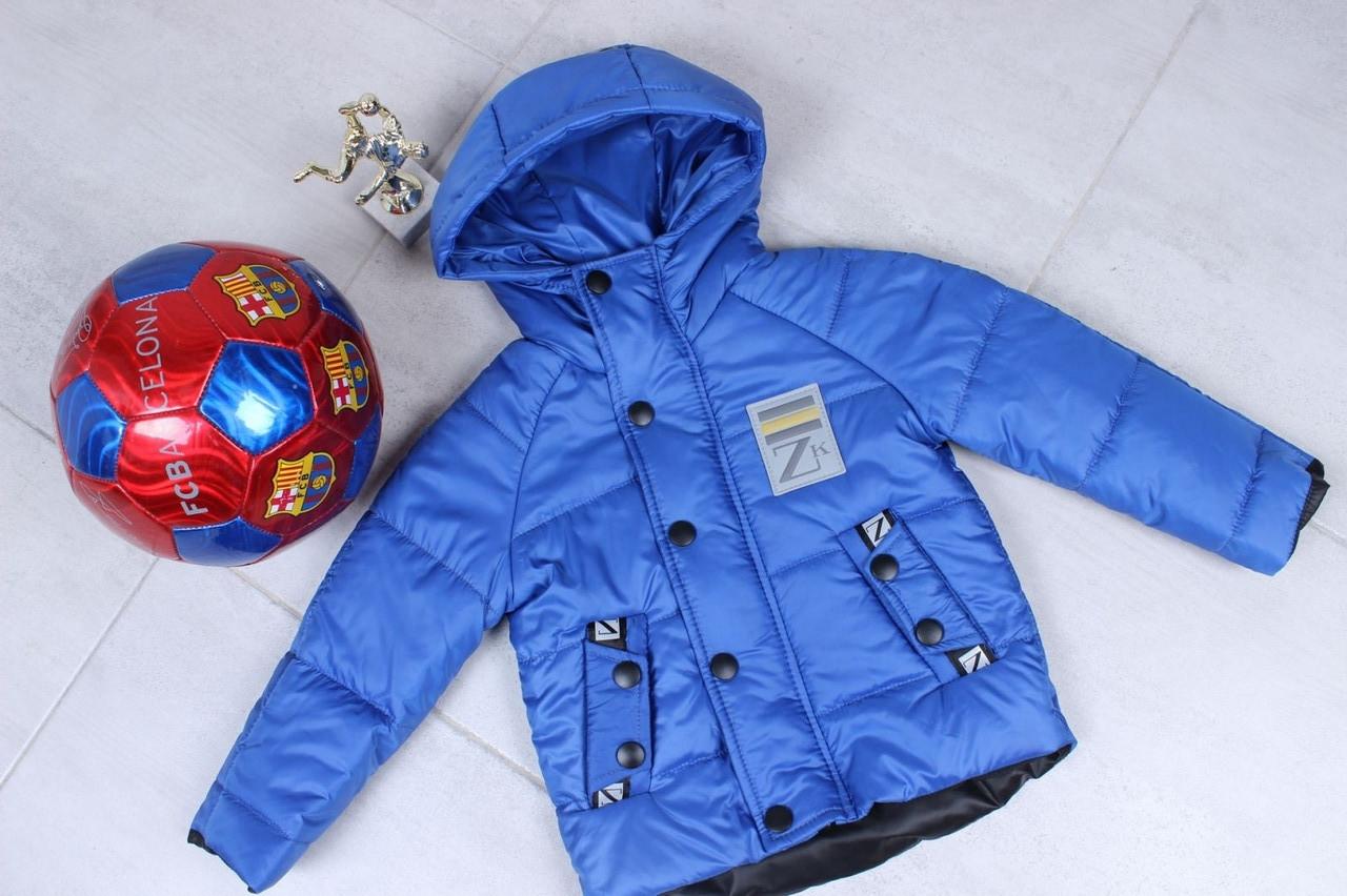 """Куртка на мальчика со съемными рукавами (92-116 см) """"Multik"""" ZR-3548"""