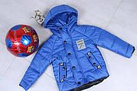 """Куртка на мальчика со съемными рукавами (92-116 см) """"Multik"""" ZR-3548, фото 1"""