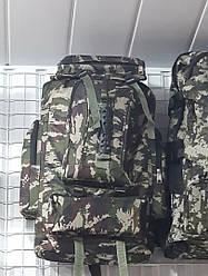 Рюкзак туристический 50л Dr. Agon