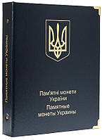 Альбом для монет Украины в капсулах - 10 грн серебро, фото 1