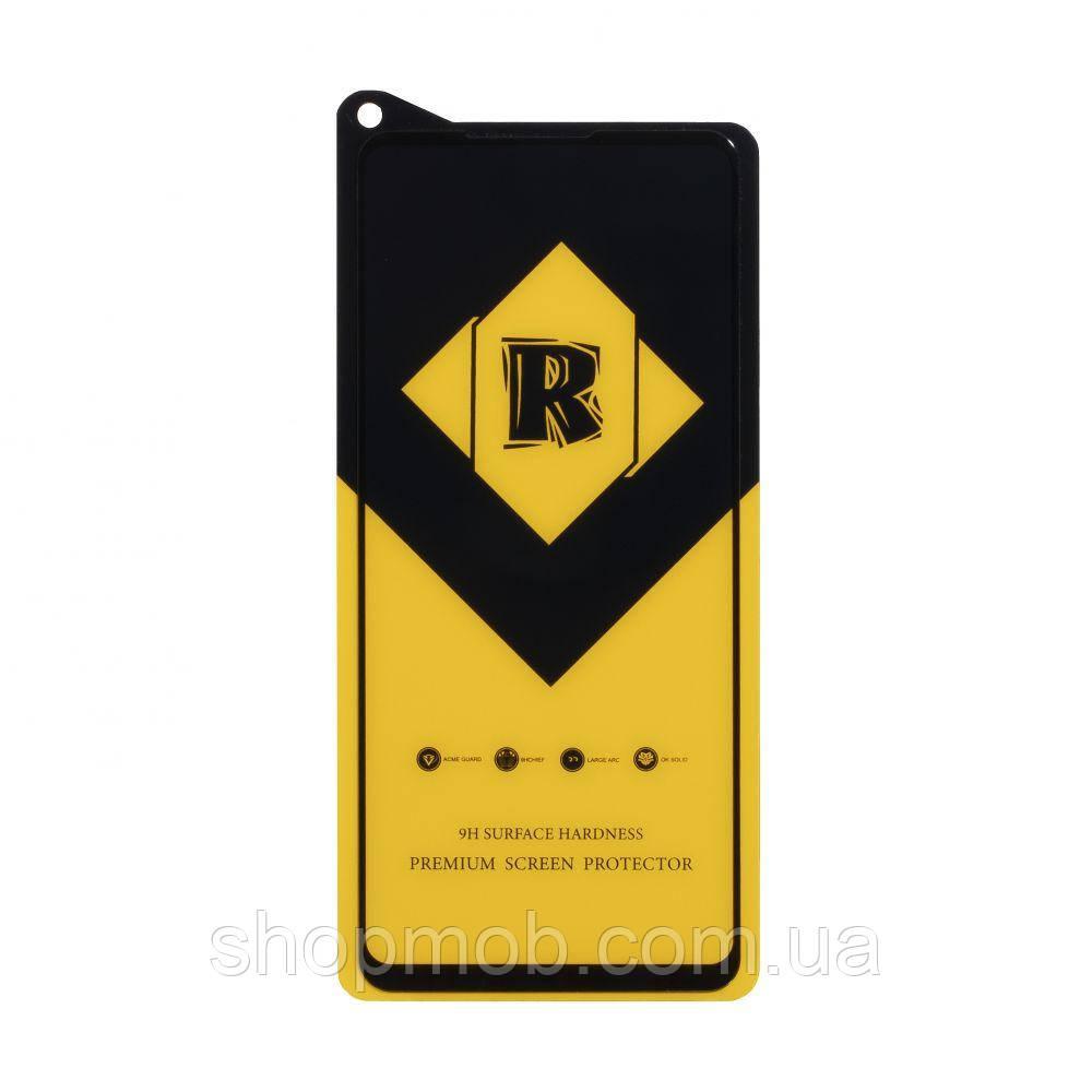 Защитное стекло R Yellow for Samsung A21s без упаковки Цвет Чёрный