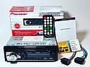 Мощная магнитола Pioneer JSD-520 с Bluetooth, 4*60 Вт! с 2 USB, FM! NEW + зарядка телефона, фото 4