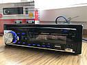 Мощная магнитола Pioneer JSD-520 с Bluetooth, 4*60 Вт! с 2 USB, FM! NEW + зарядка телефона, фото 9
