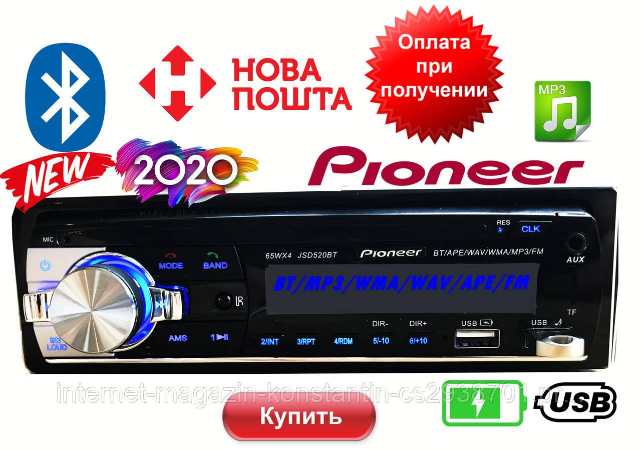 Мощная магнитола Pioneer JSD-520 с Bluetooth, 4*60 Вт! с 2 USB, FM! NEW + зарядка телефона
