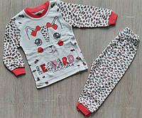 """Пижама - двойка детская (1-3 года) """"Kapitoshka"""" LM-749"""