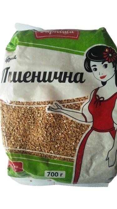 """Крупа пшенична озима """"Гарніша"""" 0,8кг"""