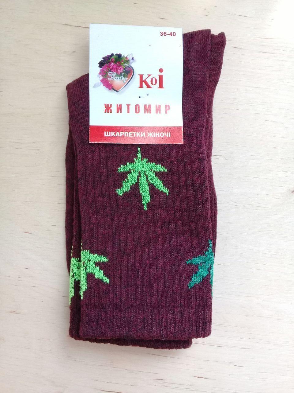 Модные молодежные носки  размер 36-40 с принтами