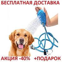 Перчатка для мойки животных Pet washer с шлангом на 2.5 метра 2434460