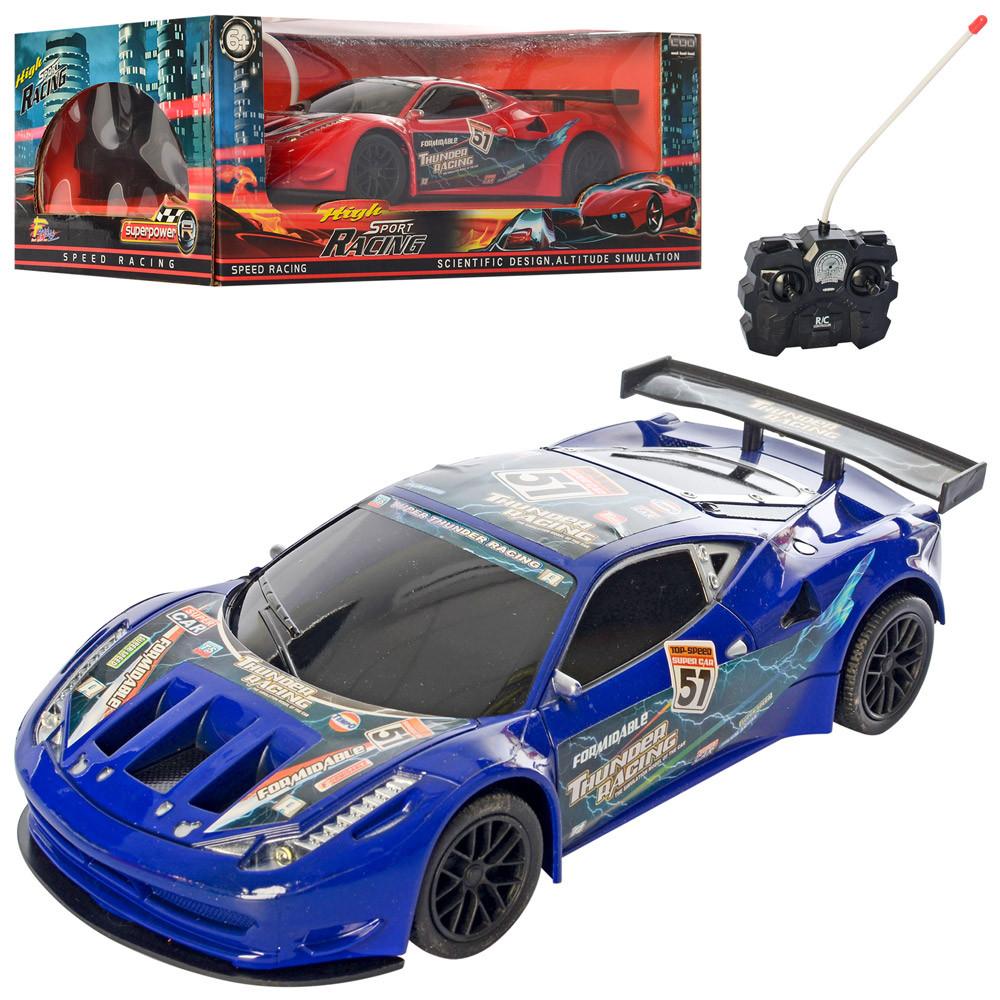 Машина 599-70