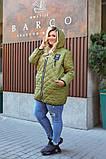 Куртка женская на синтипоне Размеры: 48-50. 52-54 56-58 60-62, 64-66, фото 2