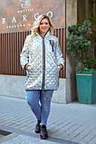 Куртка женская на синтипоне Размеры: 48-50. 52-54 56-58 60-62, 64-66, фото 3