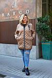 Куртка женская на синтипоне Размеры: 48-50. 52-54 56-58 60-62, 64-66, фото 5