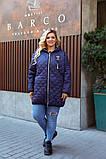 Куртка женская на синтипоне Размеры: 48-50. 52-54 56-58 60-62, 64-66, фото 6