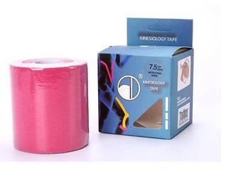 Эластичный пластырь в рулоне 5см х 5м Kinesio tape BC-4863-5 Розовый