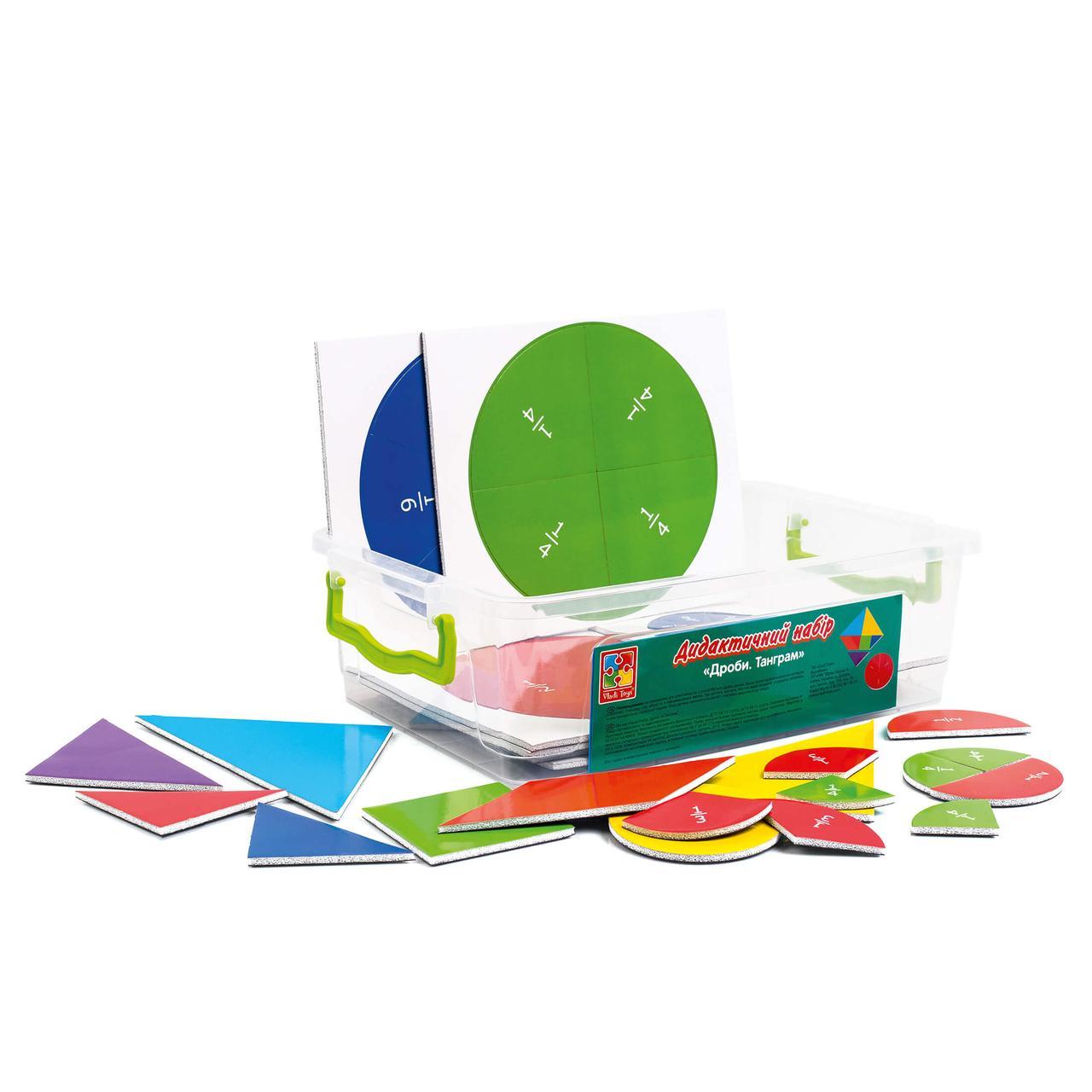 Дидактический набор «Дроби. Танграм» (на магнитах), Vladi Toys