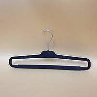 Вішак для брюк з протиковзаючою губкою.