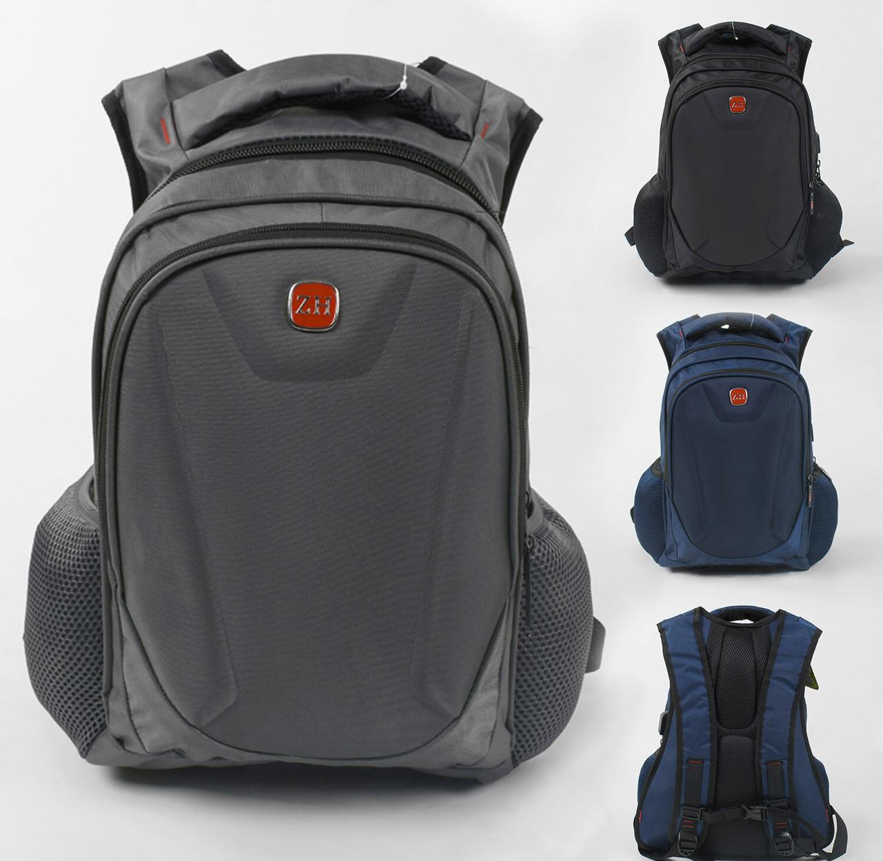 Рюкзак 3 цвета,1 отделение, 2 кармана, защитный бампер, USB кабель, в пакете